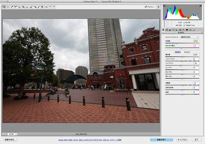 cloudsky021.jpg