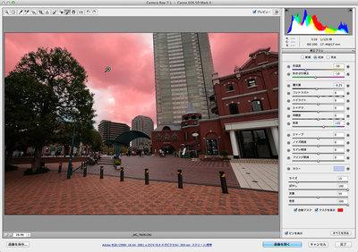cloudsky023.jpg