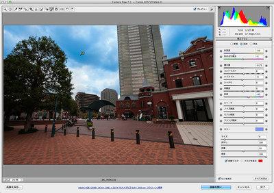 cloudsky024.jpg