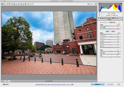 cloudsky032.jpg