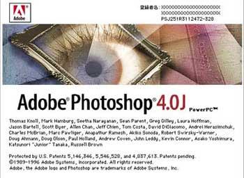 Photoshop4.0.jpg