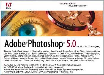 Photoshop5.0.jpg