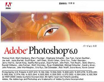 Photoshop6.0.jpg