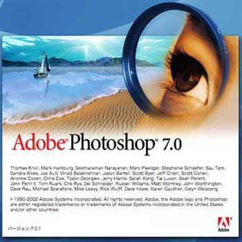 Photoshop7.0.jpg